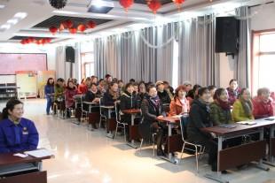 金龙集团公司2017年首次培训会