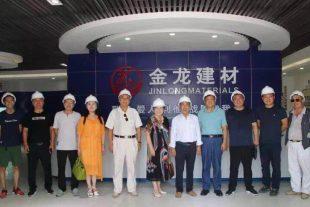 兰州岚沐集团领导莅临甘肃景泰金龙(集团)公司观摩考察