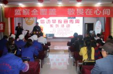 """景泰县应急管理局、喜泉镇卫生院共同在我公司举办""""信访举报宣传周"""" 系列宣传活动"""