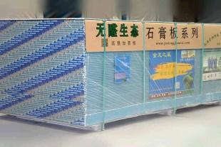 """新型建筑材料——""""网格筋层""""纸面石膏板"""
