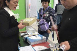 金龙建材亮相第十四届中国(西安) 国际建筑节能及新型建材展览会