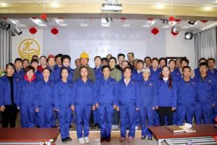 金龙商学院第一讲  职业健康与安全生产讲座