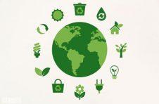 金龙公司2021年6月环保自行监测结果公示